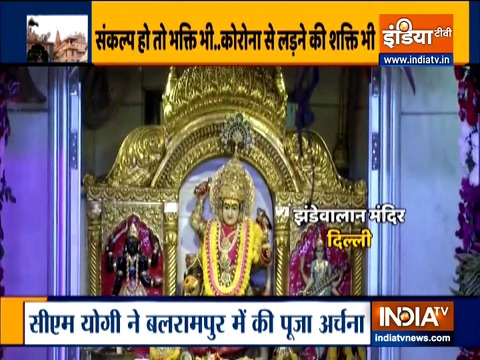 नवरात्रि शुरू होते ही मंदिरों में भक्तों की लगी कतार