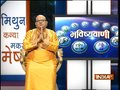 Bhavishyavani | 19th May, 2018 ( Full )