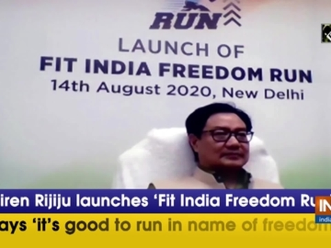 Kiren Rijiju launches 'Fit India Freedom Run', says 'it's good to run in name of freedom'