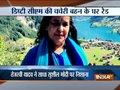 Srijan scam: I-T raids at house of Bihar Deputy CM Sushil Modi's cousin