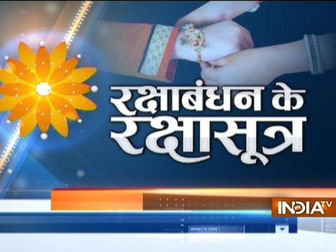 Astrology: Chandra Grahan effects these Zodiac Sign on RakshaBandhan