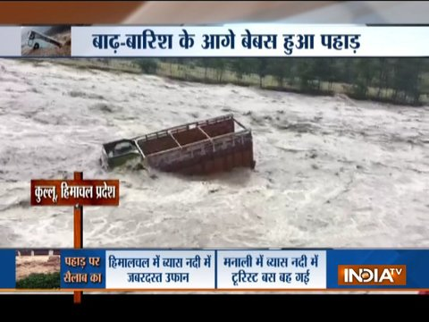 भारी बारिश के बाद देश के कई राज्यों में बाढ़ जैसे हालात