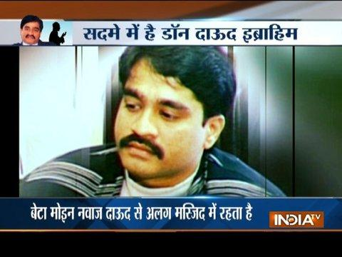 Dawood depressed over his son becoming Maulana