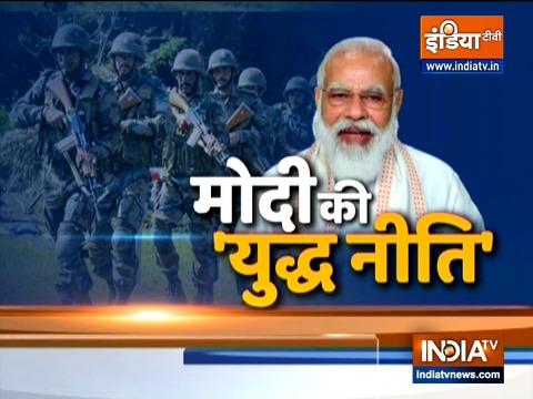 Exclusive रिपोर्ट: कैसे मोदी की युद्धनीति से चीन बैकफुट पर आ गया