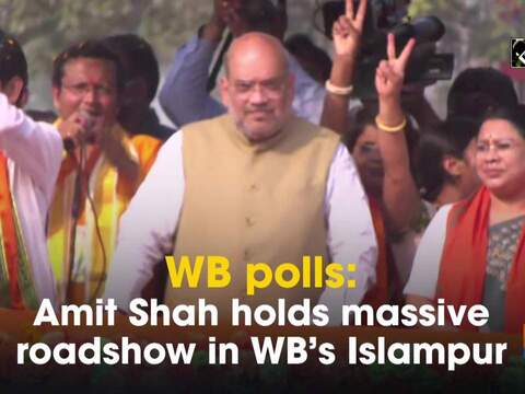 WB polls: Amit Shah holds massive roadshow in WB's Islampur
