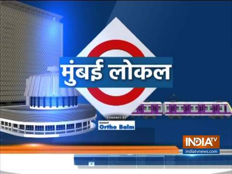 Mumbai Local: Which party will get support from the voters of Mumbai Central?