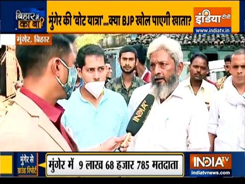 बिहार विधानसभा चुनाव 2020: किस पार्टी को मिलेगा मुंगेर के मतदाताओं का समर्थन ?