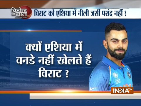 Virat Kohli to be rested ahead of 2019 World Cup?