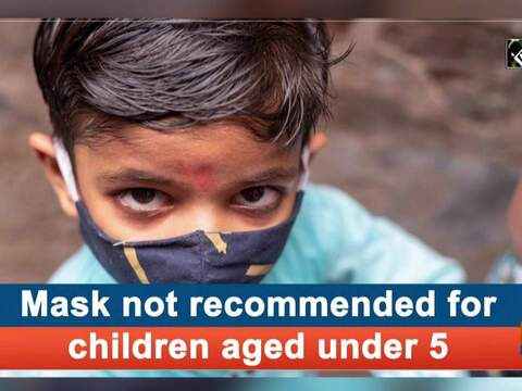 Mask not recommended for children aged under 5