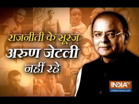 Murali Manohar Joshi expresses grief on Arun Jaitley's demise