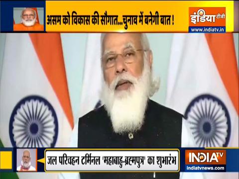 Prime Minister Modi launches 'Mahabahu Brahmaputra' project