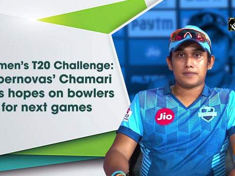Women's T20 Challenge: Supernovas' Chamari pins hopes on bowlers for next games