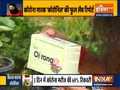 Covid-19: Swami Ramdev answers all questions related to Coronil