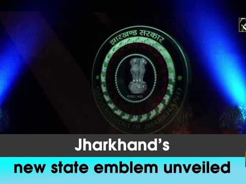 Jharkhand's new state emblem unveiled