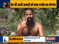 Swami Ramdev shares ways to treat breast cancer, thyroid weight loss with yoga