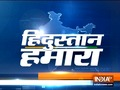 Hindustan Hamara | July 30, 2019