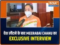 EXCLUSIVE   Was elated when PM Modi personally called to congratulate me: Tokyo Olympic silver-medallist Mirabai Chanu
