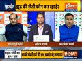 Rahul Gandhi targets BJP in Assam, says 'unemployment breeds hatred': Watch Debate