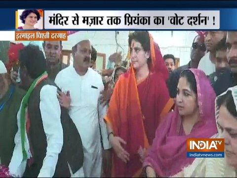 कांग्रेस नेता प्रियंका गांधी ने ख्वाजा इस्माइल चिश्ती की दरगाह पर नमाज अदा की