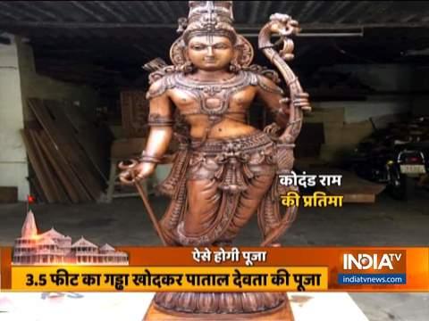 अयोध्या में भूमि पूजन के दिन प्रधानमंत्री मोदी को भेंट की जाएगी कोदंड राम की प्रतिमा