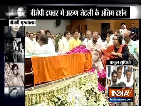 बीजेपी सांसद बाबुल सुप्रियो ने पूर्व वित्त मंत्री अरुण जेटली को श्रद्धांजलि दी, कहा उनका निधन देश के लिए बड़ी क्षति