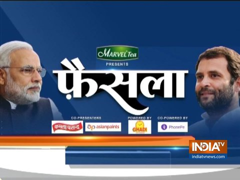 Faisla: Special show on upcoming Lok Sabha polls | March 13, 2019