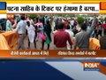 Clash errupts between Ravi Shankar Prasad, RK Sinha supporters at Patna airport in Bihar