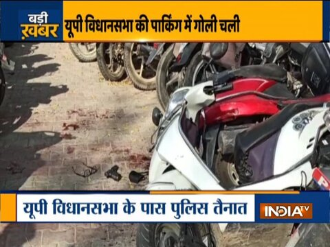 Lucknow: Police inspector shoots himself dead outside UP Assembly