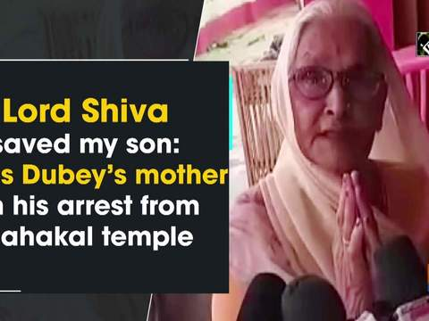 Lord Shiva saved my son: Vikas Dubey's mother on his arrest from Mahakal temple