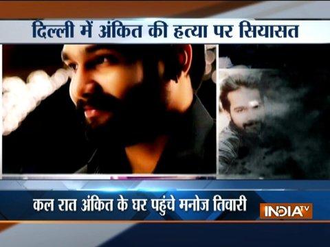Ankit Saxsena murder: Manoj Tiwari demands Rs 1 cr compensatory money for deceased family