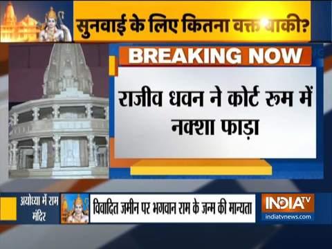 Ayodhya Case: मुस्लिम पक्ष के वकील राजीव धवन ने कोर्ट में फाड़ा भगवान राम के जन्मस्थान का 'नक्शा'