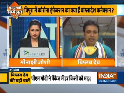 We are increasing the amount of testing in state: Tripura CM Biplab Kumar Deb