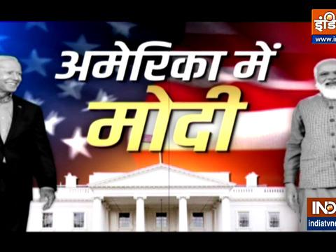 प्रधानमंत्री नरेंद्र मोदी के अमेरिका दौरे की हर खबर इंडिया टीवी पर