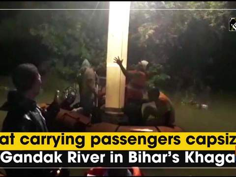Boat carrying passengers capsized at Gandak River in Bihar's Khagaria