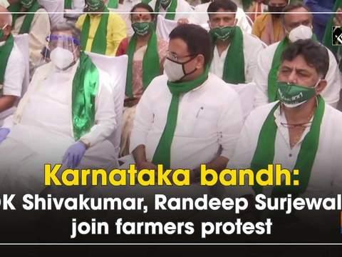 Karnataka bandh: DK Shivakumar, Randeep Surjewala join farmers protest