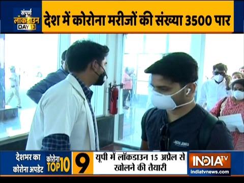 Coronavirus: दिल्ली में कोरोना के कुल 503 पॉजीटिव केस, देश भर में कुल कोरोना वायरस पॉजिटिव केस 3500 के पार
