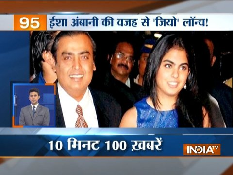 News 100 | 17th March, 2018