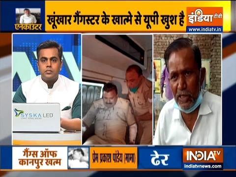 कानपुर में शहीद पुलिसवाले के पिता ने पुलिस की कार्रवाही पर संतुष्टि प्रकट की