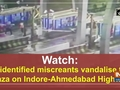 Watch: Unidentified miscreants vandalise toll plaza on Indore-Ahmedabad Highway