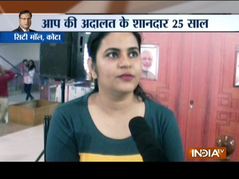 25 years of Aap Ki Adalat: India TV gives its viewers a chance to be a part of the show