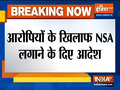 Uttar Pradesh: CM Yogi Adityanath directs officials to invoke NSA against accused in Hathras case