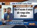 I hope Congress will support amended Triple Talaq Bill: Ravi Shankar Prasad
