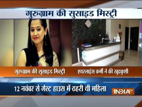 Gurugram: IndiGo employee commits suicide in guest house