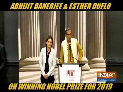 अभिजीत बनर्जी और एस्तेर डुफ्लो ने संयुक्त रूप से अर्थशास्त्र में 2019 का नोबेल पुरस्कार प्राप्त किया
