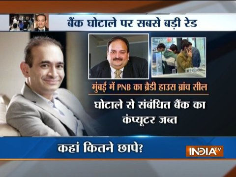 PNB fraud: CBI continues raids in Nirav Modi case
