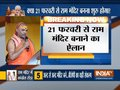 Ram mandir construction work to start from Feb 21, says Swami Swaroopanand