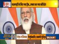 These freight corridors will play a major role in making India self-reliant: PM Modi