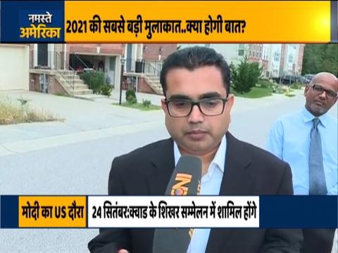 PM मोदी के अमेरिका दौरे को लेकर अमेरिकी भारतीयों में उत्साह, इंडिया टीवी से की ख़ास बात