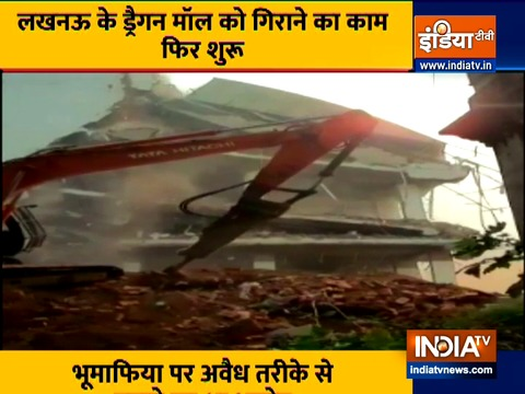 Illegally constructed Dragon Mall demolished in Lucknow