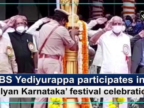 BS Yediyurappa participates in 'Kalyan Karnataka' festival celebrations